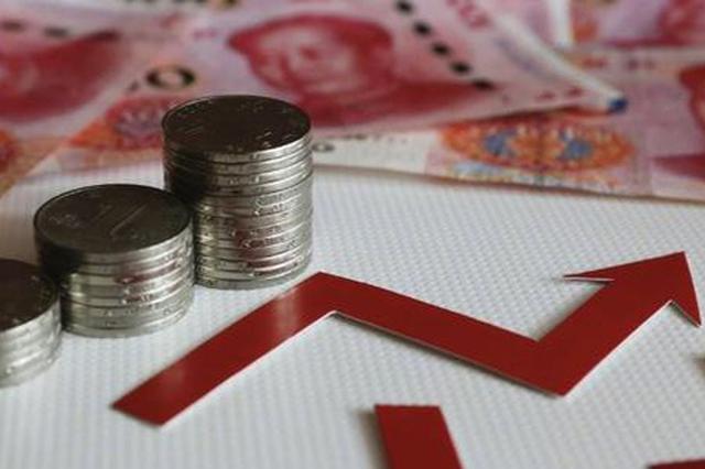 2020年陕西居民人均可支配收入26226元 同比增长6.3%