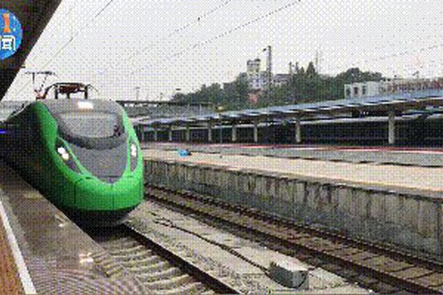 """全国铁路今日调图 西安首开神木渭南方向""""绿动车"""""""