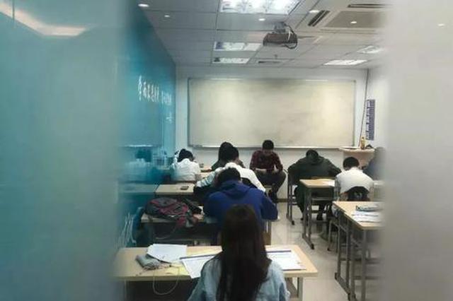 西安:1月25日起停止任何形式的线下教育教学及培训活动