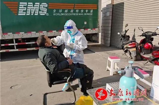 春节返乡需持7日内核酸阴性证明 陕公布123家核酸检测机构名单