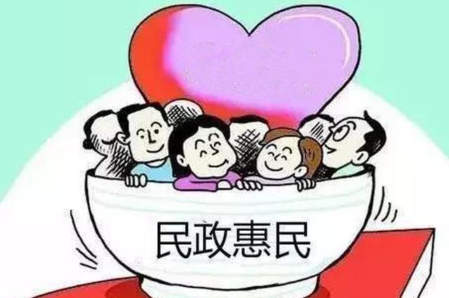 因疫情基本生活困难陕西按规定全纳入低保范围