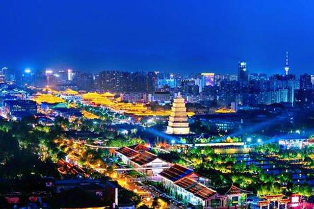 """西安2020年GDP突破1万亿元 成为西北首个""""万亿俱乐部"""" 城市"""