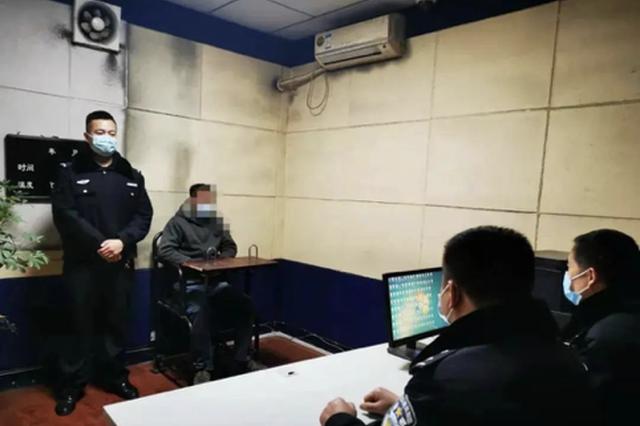 拒不配合疫情登记还打人?陕西警方最新通报