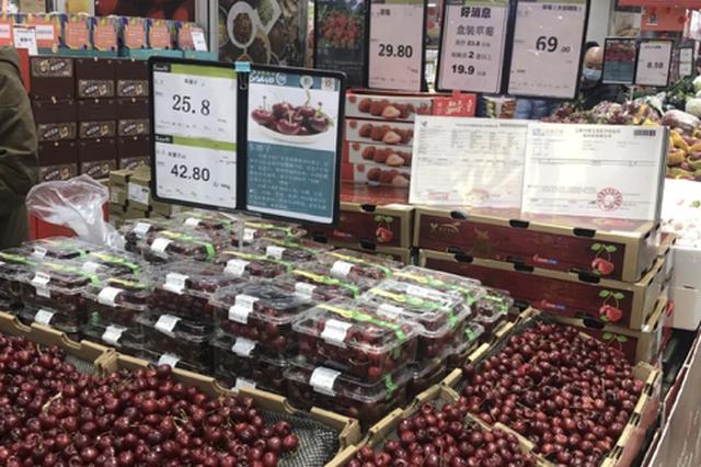 无锡检出车厘子阳性 西安进口水果的防疫情况如何?