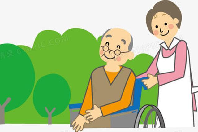 2021年陕西将新建社区老年人日间照料中心1000个