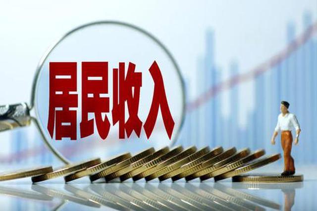 """""""十三五""""期间 陕西城乡居民收入年均增长7.5%和8.9%"""