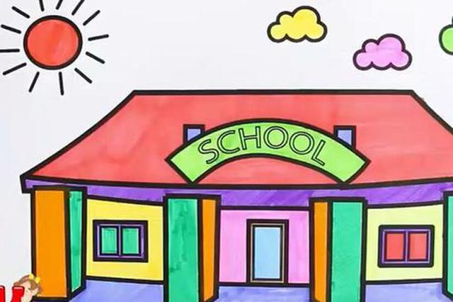 临潼区今年将新增学位2115个 新建改扩建7所学校