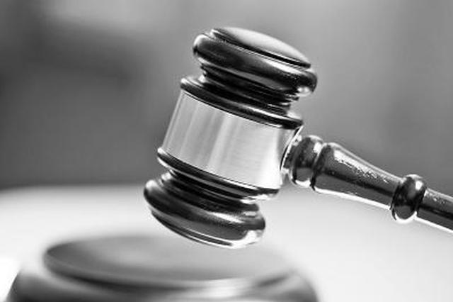 阎良法院2020年受理各类案件4246件 结案率达95.88%
