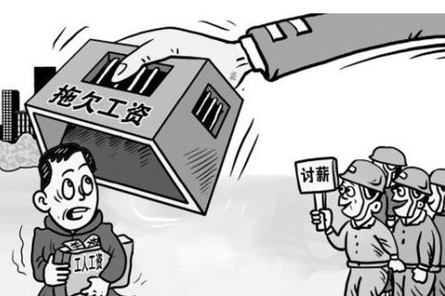 合阳县一公司拖欠农民工工资 经协调已支付工资1.3万元