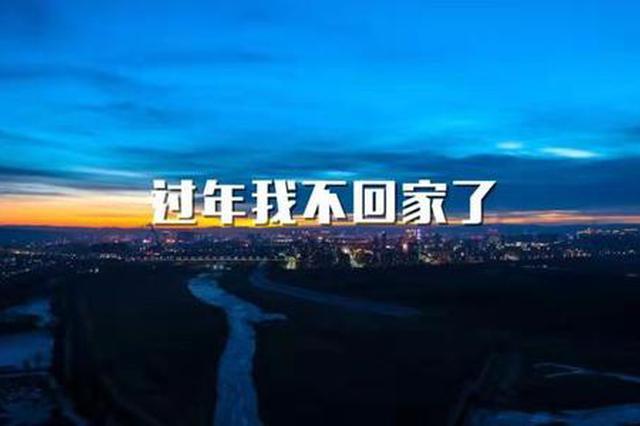 春节驻留咸阳高新区的外来务工人员 每人可领800元