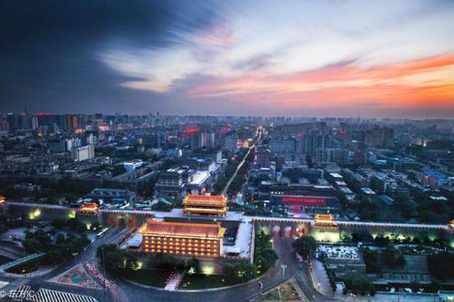 陕西将以推进西安—咸阳一体化为重点 加快建设西安都市圈
