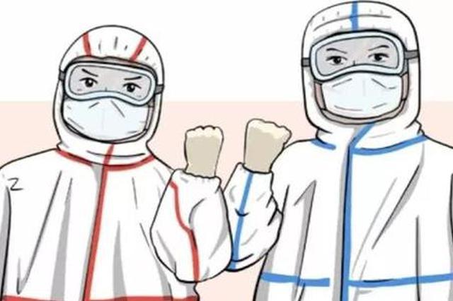 陕西省积极做好留校学生和留学生疫情防控工作