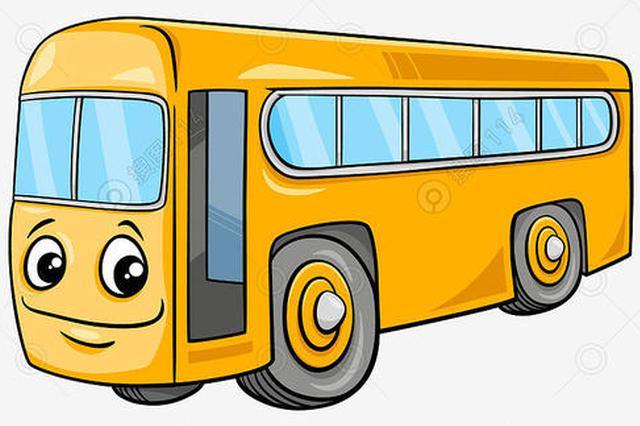西安39路321路公交线路今起调整 188路明起调整