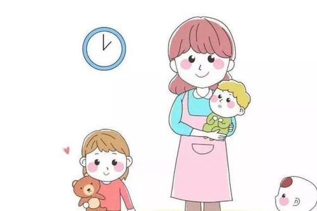 """3岁以下儿童照护试点 陕西要做到四个""""及时"""""""