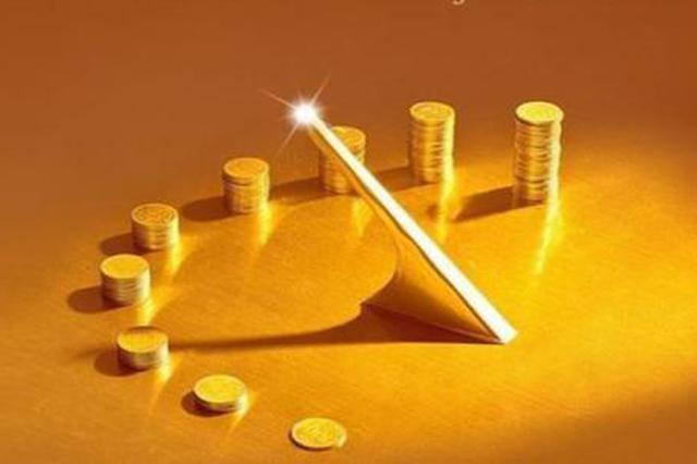去年陕西省战略性新兴产业增加值同比增长5.8%
