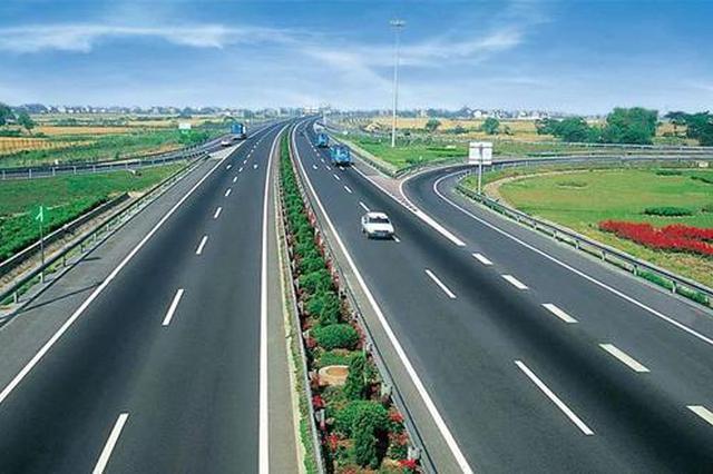 好消息!西安今年将开建鄠周眉高速公路