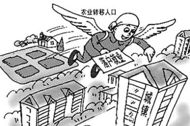 陕西:2025年全省常住人口城镇化率达到65%