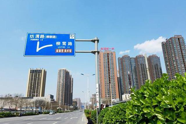 春节不停工! 西安灞桥区35.17公里绿道4月底全线贯通
