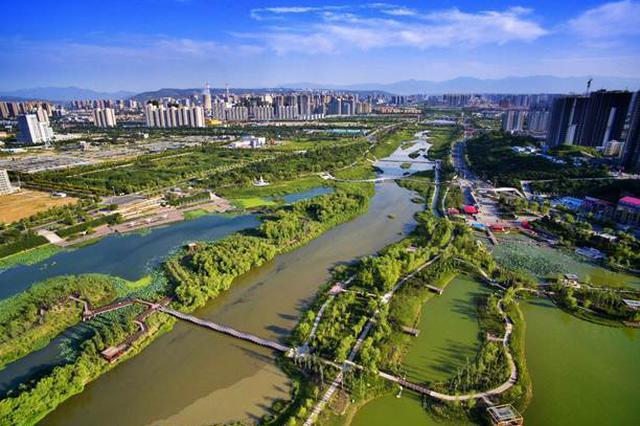 西安浐灞生态区4个城中村改造项目通过市级评估验收