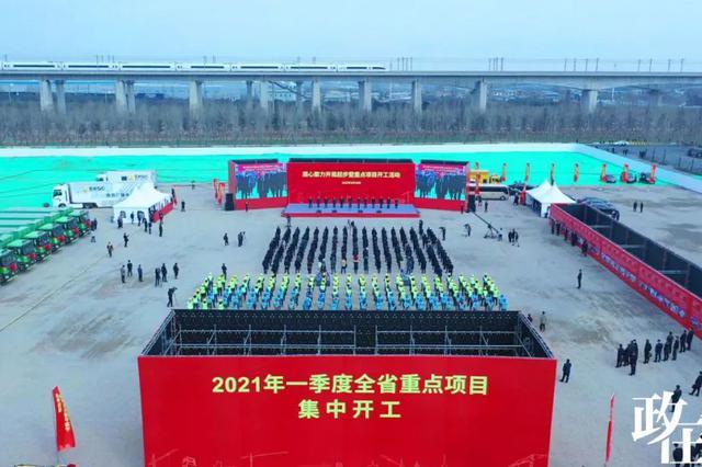 陕西今年计划安排546个省级大项目 总投资超2万亿