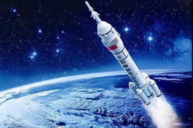 西安将建首个航天科技主题体验博物馆