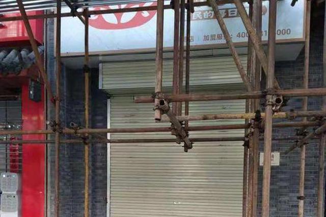 西安一商家反映城管拆广告牌引火灾 十多天无法营业