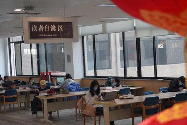 陕西省图书馆新春不打烊 万余读者在书香中欢度新年