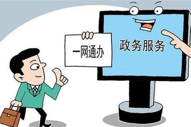 """西安首张""""一网通办+公积金""""营业执照发出"""