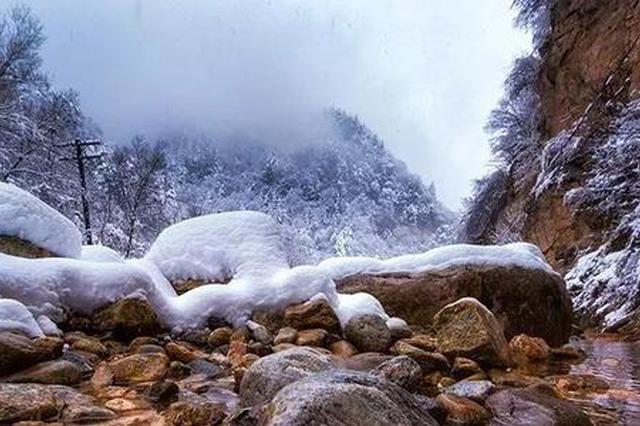 晴好天气暂歇 今明陕西省局地有大到暴雪