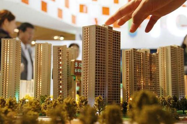 西安最新房价来了 2月二手房均价13161元/m2