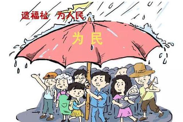 帮群众排忧解难 记西安市信访局副局长段淑娟