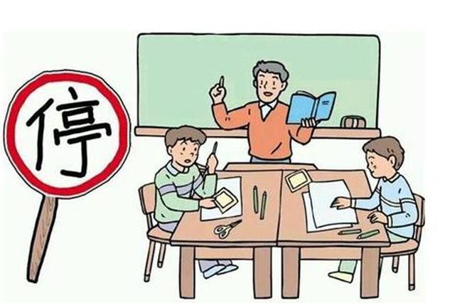 兴平一中学安排高三学生提前复课 回应:已停止教学