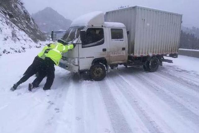陕西发布道路结冰黄色预警 涉及铜川、渭南、延安等多地