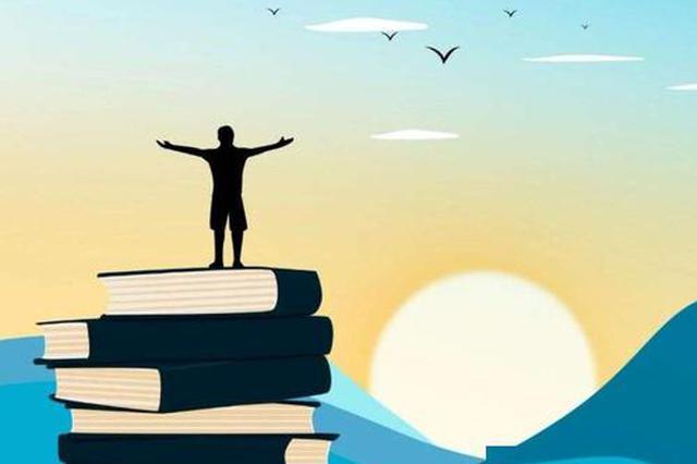 """在书籍中""""行万里路"""" 西安排名最爱读书全国前五"""