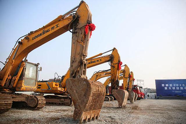 榆阳今年第一批重点项目集中开工 总投资602亿元
