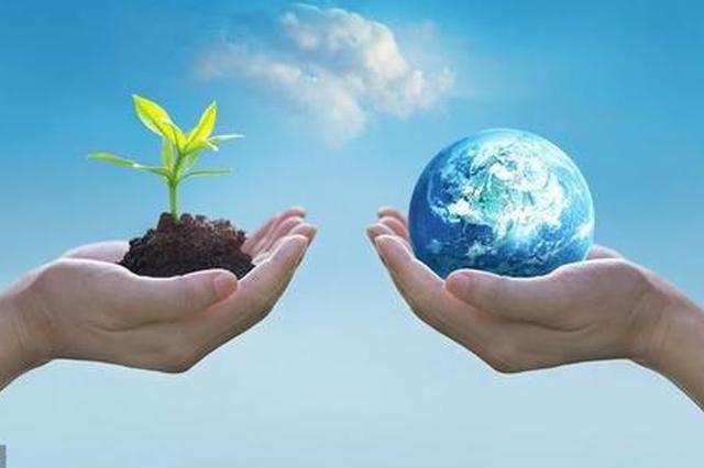 陕西出台《指导目录》解决生态环境保护多头执法问题