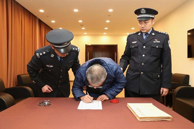 陕西去年追回职务犯罪外逃人员15人 追回赃款2260余万元