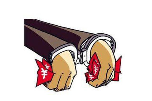 陕西追回职务犯罪外逃人员15人 其中党员和国家工作人员11人