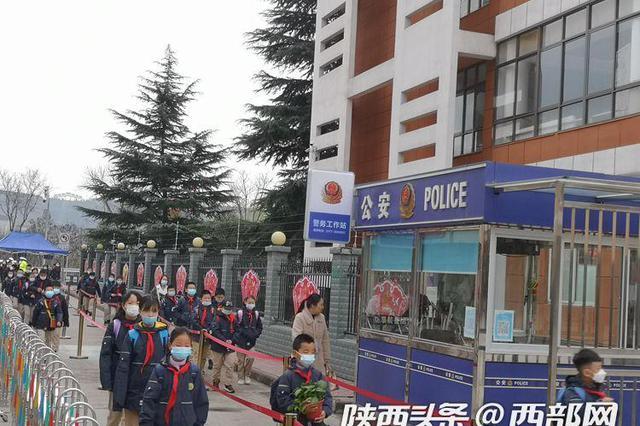 陕西各地中小学、幼儿园今日开学