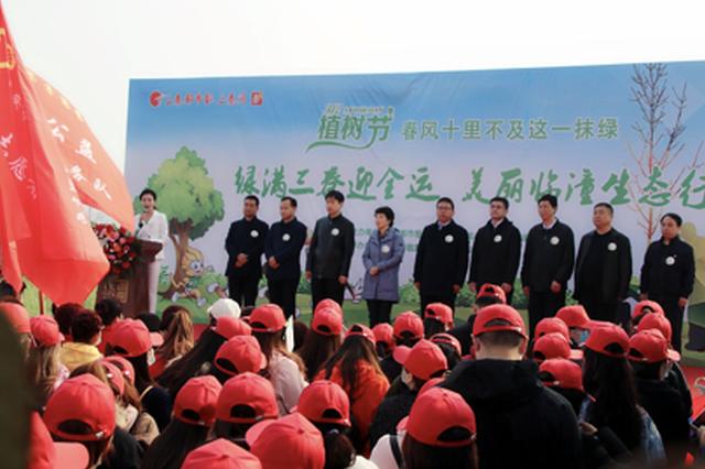 平安普惠陕西分公司义务植树添新绿,为陕西乡村振兴擘新卷