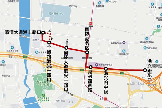 3月31日起 西安公交開通全運6號線和會展2號線