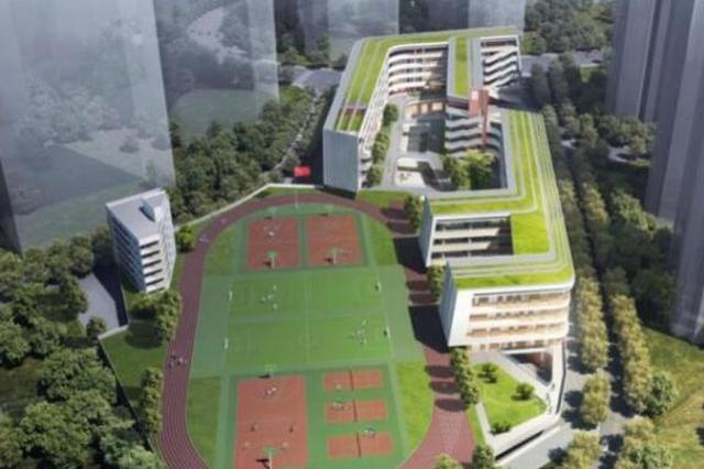 西安鄠邑区今秋开学将新增学位765个