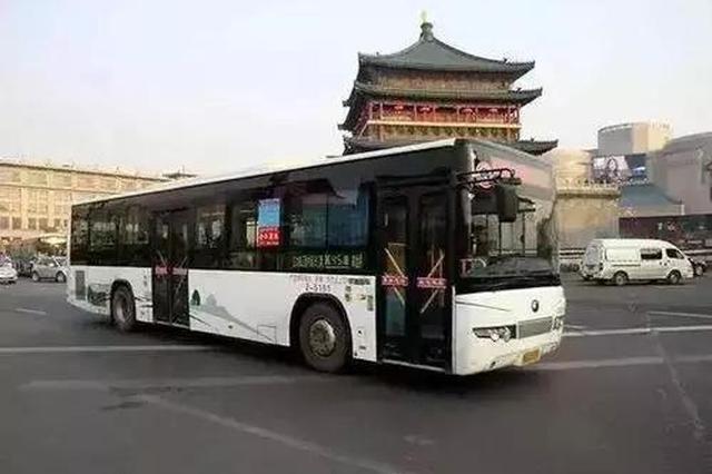 西安公交加大途经旅游景点墓园方向车辆配备