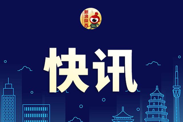 陕西苏宁:1788户家庭签署家电保障协议 家装用户成为主要人群