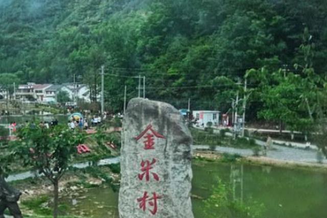 陜西5個村入選全國生態文化村 全省生態文化村已增至36個