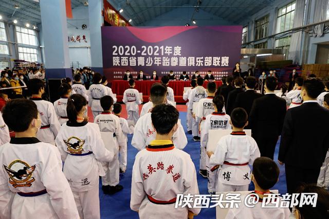 陜西387名小運動員齊聚省青少年跆拳道俱樂部聯賽
