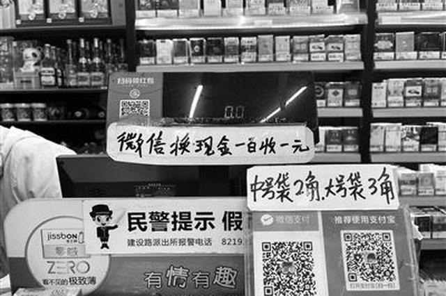 西安禁塑令實施3個月 餐飲店早晚市等執行不盡人意