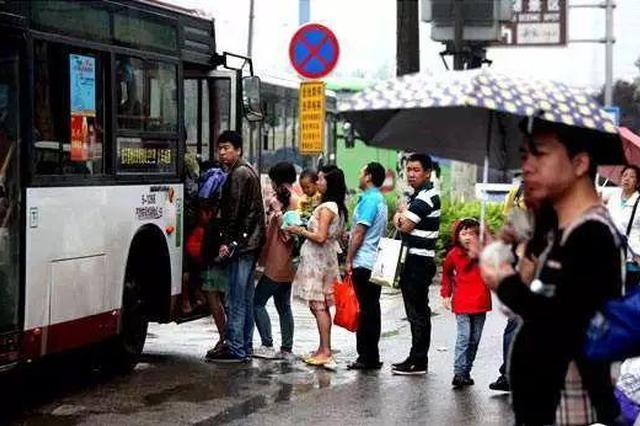 咸陽今日開通68路公交延點車