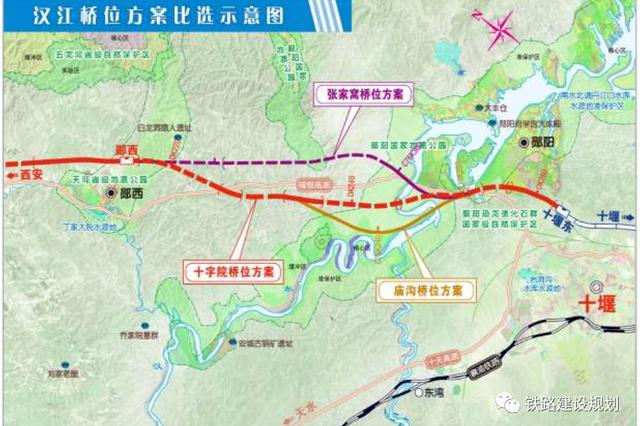 定了!陕西人期待的这条高铁6月正式开工