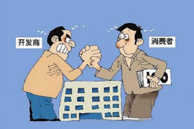 神木一開發商收房款后不簽合同 回應:正逐戶網簽備案